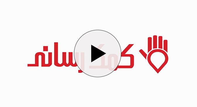 ویدئوی معرفی کمک رسانی به کاربر